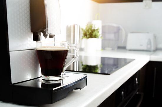 מכונת קפה מקצועית